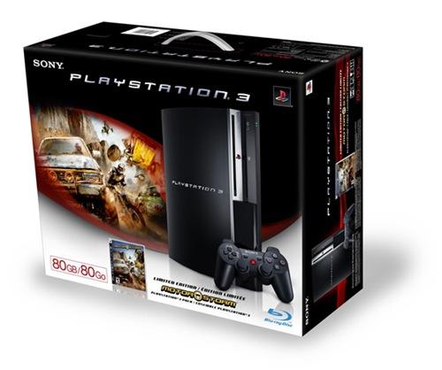 PS3_pack_motorstorm