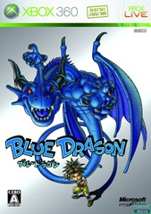 blue-dragon_box_japan_cover