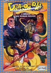dragon_ball_armee_ruban_rouge