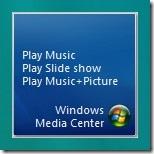gadget_media_center