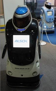 robot_Alsok