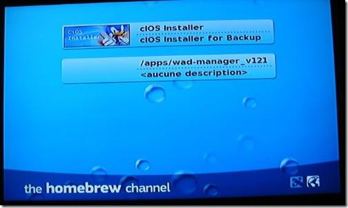 Wii_cIOS_backup_loader