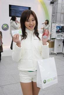 Xbox360_jap11