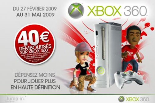 XBOX360_coupon_reduction