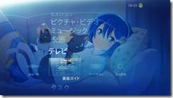 windows-7-madobe-nanami-wallpaper-2