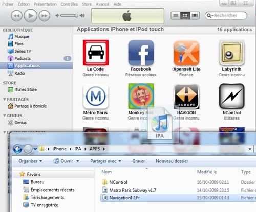 iTunes_AppSync