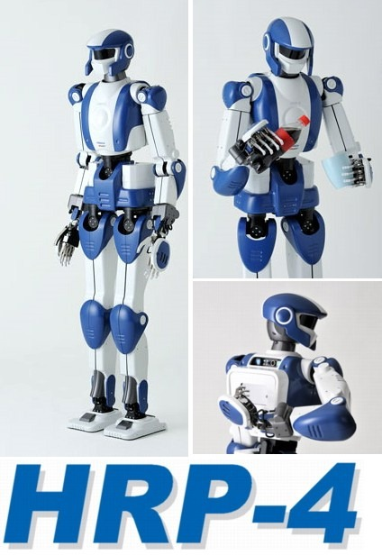 HRP_4_Kawada_robot