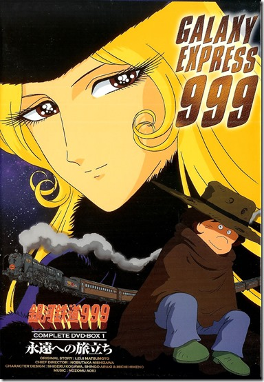 Galaxy_Express-999