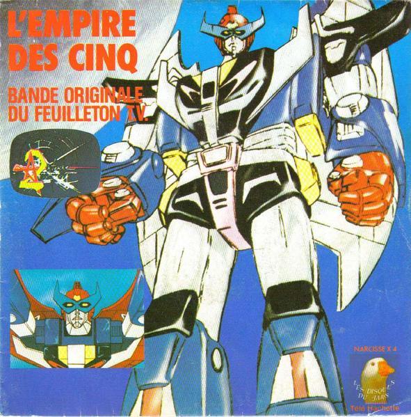 L-empire-des-5-disque_vynil