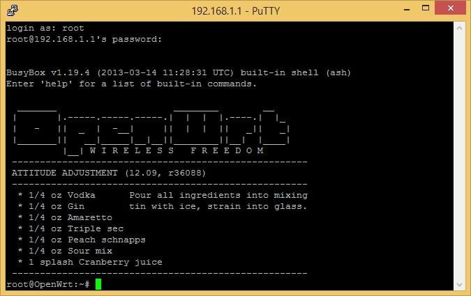 OpenWRT_Console